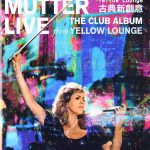 慕特神采 – Yellow Lounge古典新創意 Annie-Sophie Mutter : The Club Album – Live At Yellow Lounge (2015)